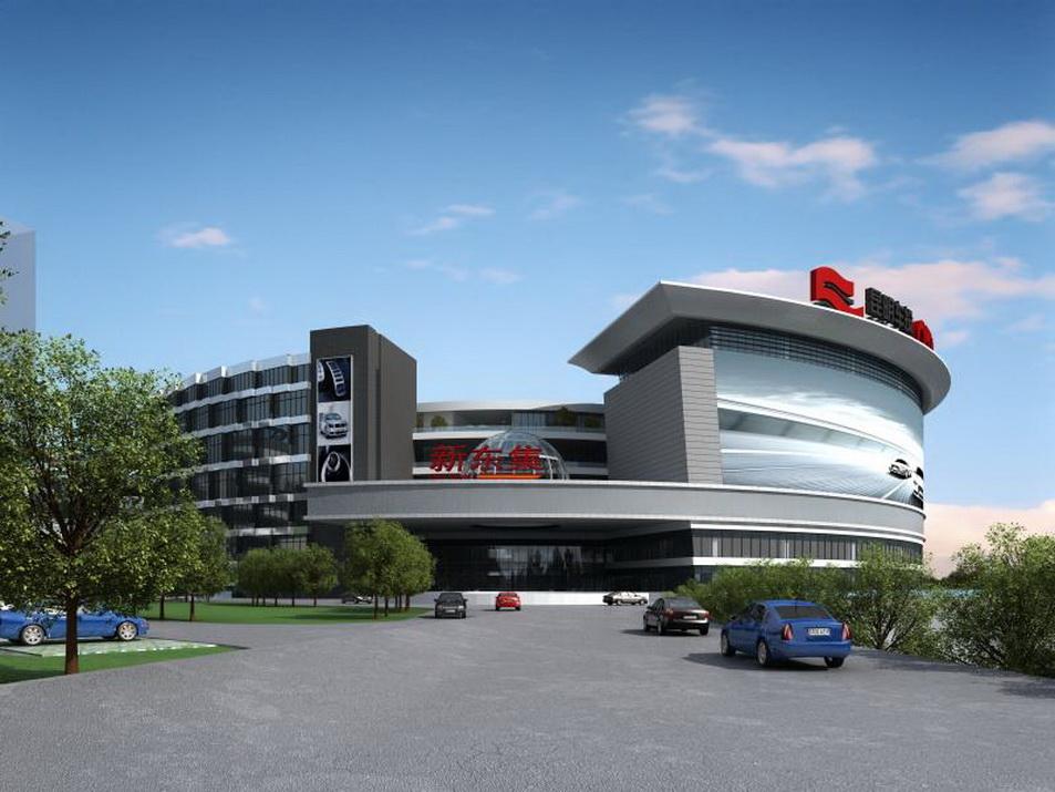车行天下汽车城(二期)工程设计施工一体化项目