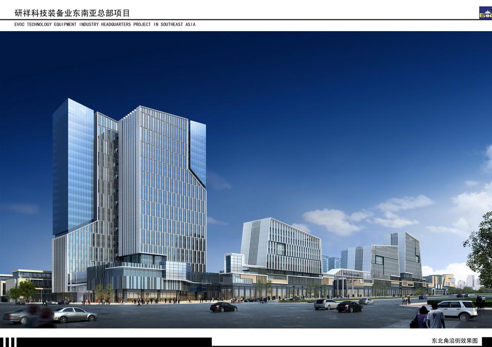 研祥科技装备业东南亚总部一期项目