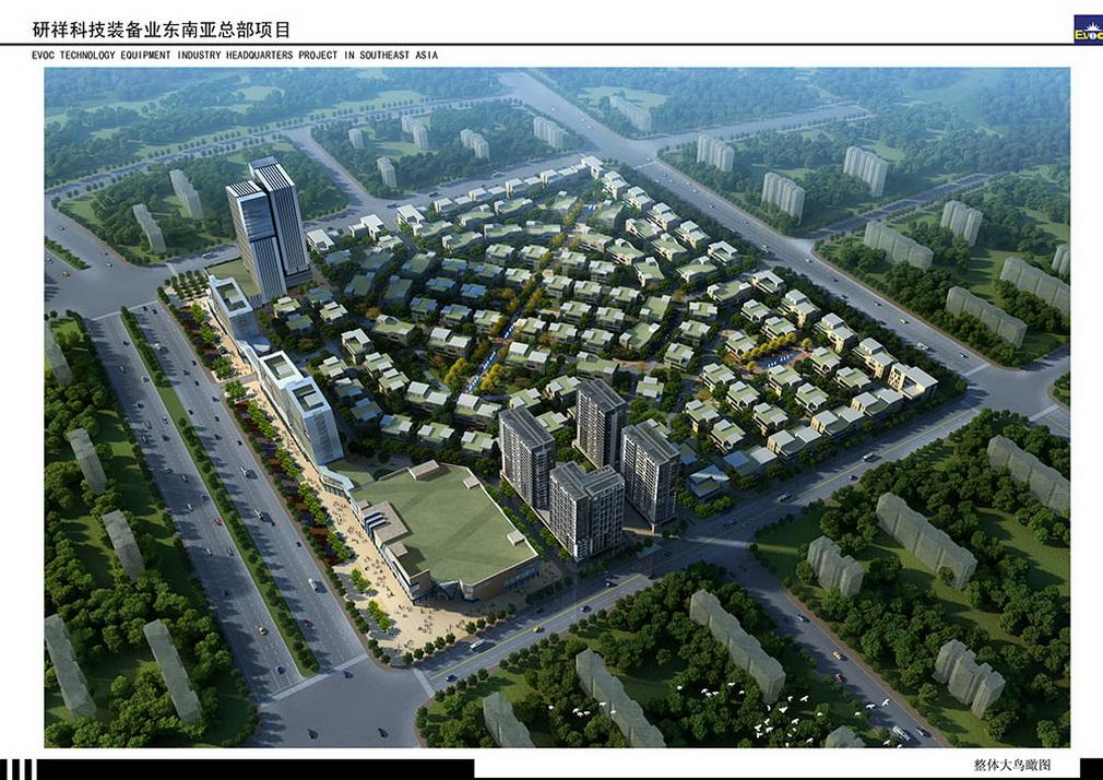 研祥科技装备业东南亚总部一期项目总承包